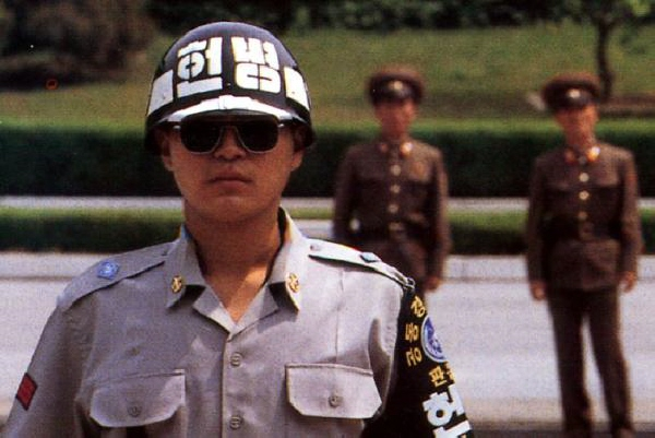 <ROK military forces and North Korean army at JSA> Photo by Paju city