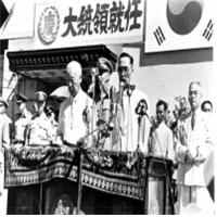 <August 15th 1948, the appointment of first president Rhee Syngman> Photo by_NAK