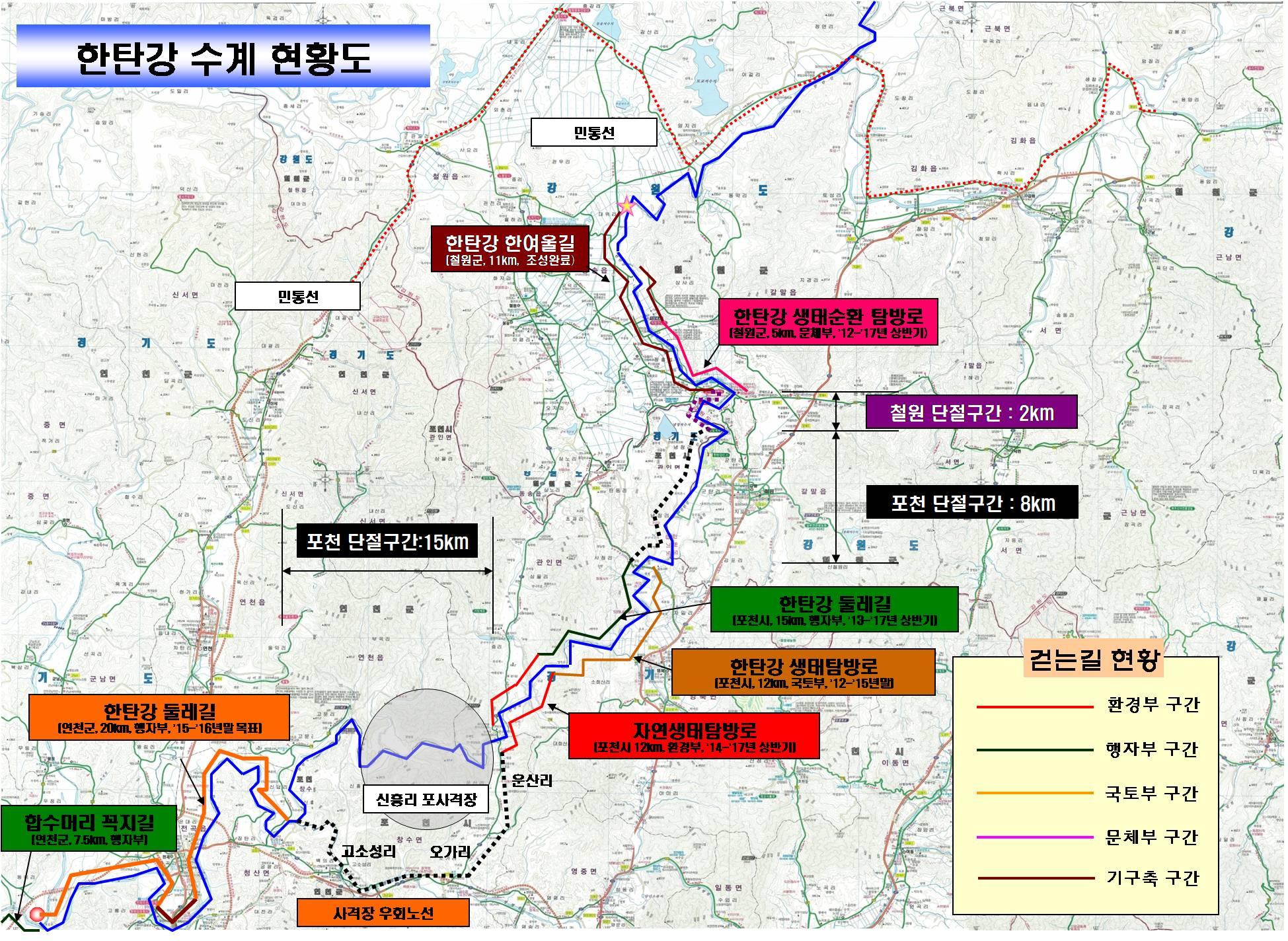 접경지역 한탄강 인문자원 발굴 및 브랜드 구축 연구용역 추진